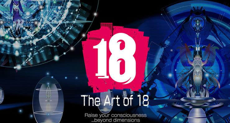 Промо-арт аниме «Аниме 18»