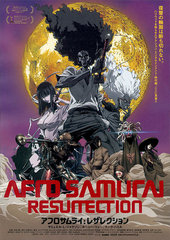 Афросамурай: Возрождение