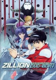 Красный фотон Зиллион