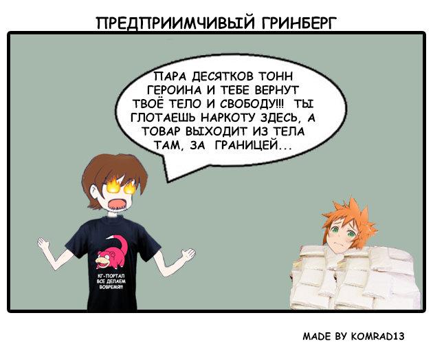 ЕВА: Еженедельные вопли об аниме,  № 10