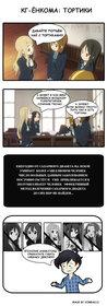 ЕВА: Еженедельные вопли об аниме