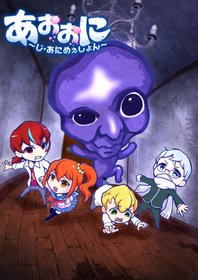 Синий демон