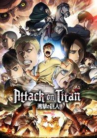 Постеры аниме «Атака на Титана 2»
