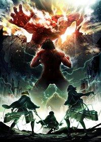 Промо-арт аниме «Атака титанов 2»