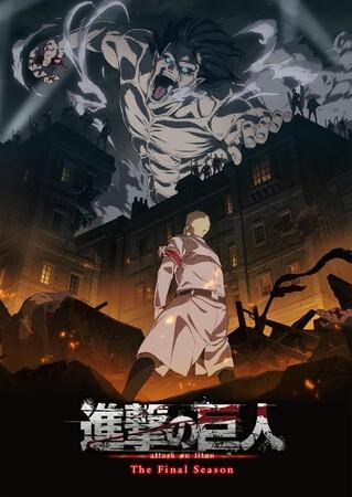 Постеры аниме «Атака титанов: Финал»