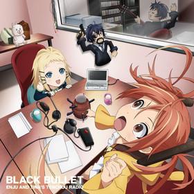 Чёрная пуля