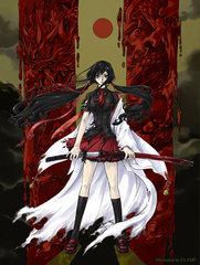 Кровь-C