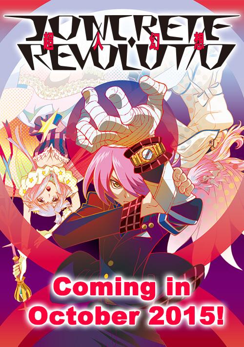 Бетонная революция: Супергеройская фантазия, постер № 1