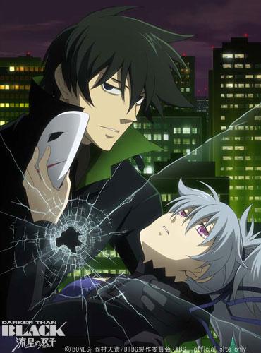 [ANIME4PSP] Темнее чёрного: Близнецы метеорита / Darker than Black: Ryuusei no Gemini [Окамура Тэнсай][12 из 12][2009 г., приключения,фантастика, мистика, HDTVRip][Субтитры]