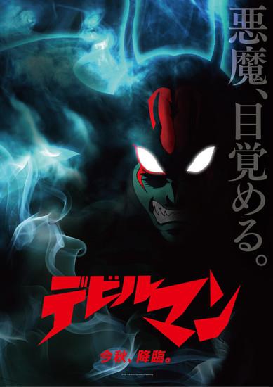 Человек-дьявол, постер № 1