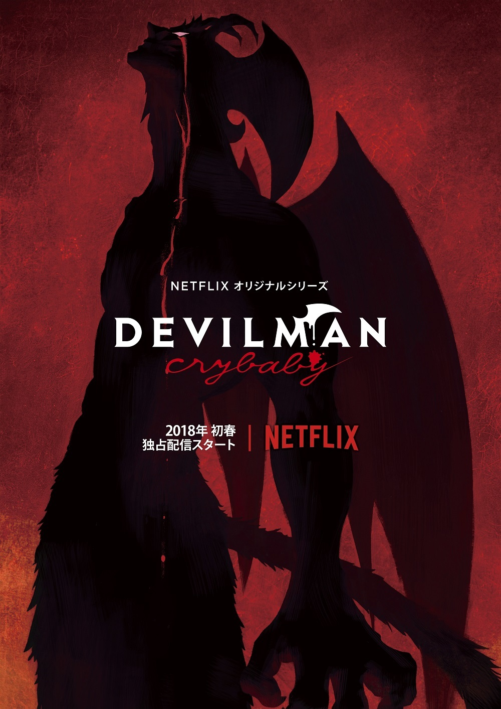 Человек-дьявол: Плакса,  № 1
