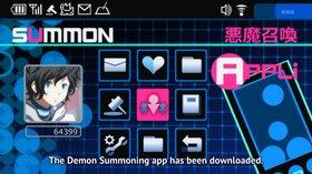 Выжившие среди демонов — 2