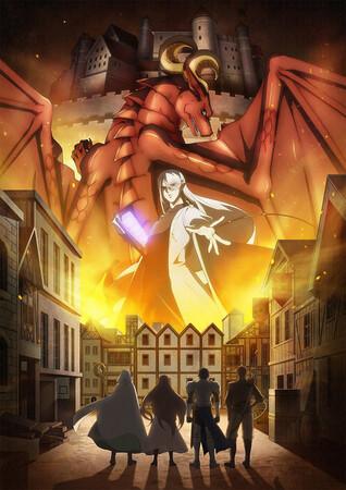 Промо-арт аниме «Дракон в поисках дома»