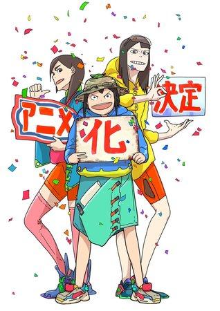 Промо-арт аниме «Руки прочь от киноклуба!»
