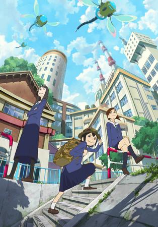 Промо-арт аниме «Руки прочь от кинокружка!»