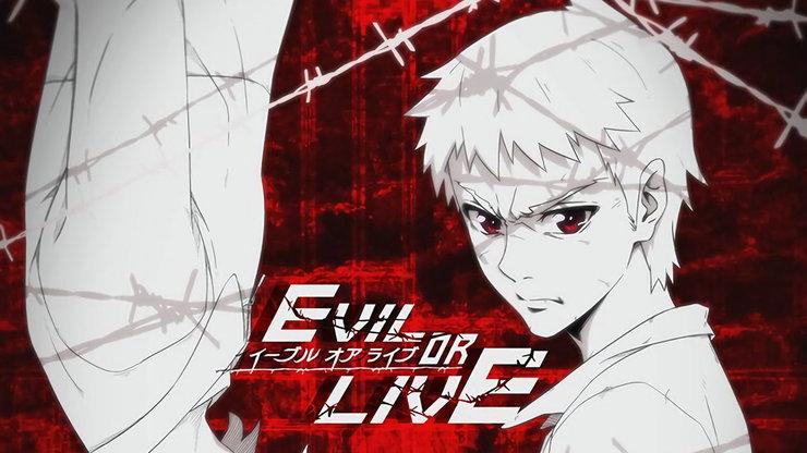 Постеры аниме «Злой или живой»