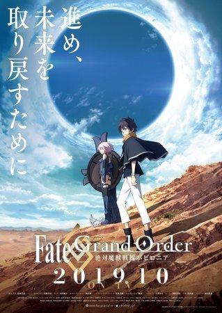 Постеры аниме «Fate/Grand Order — Последний рубеж в войне против демонических существ: Вавилония»