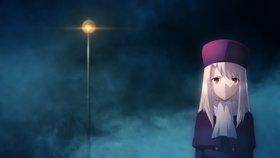Судьба: Ночь Схватки — Прикосновение Небес I. Цветок предзнаменования