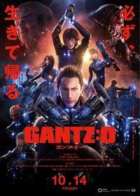 Постеры аниме «Ганц: О»