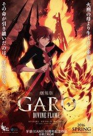 Гаро: Божественное пламя