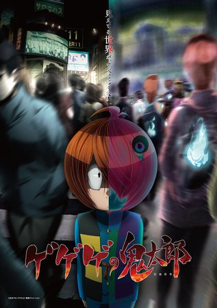Постеры аниме «Гоготун Китаро»