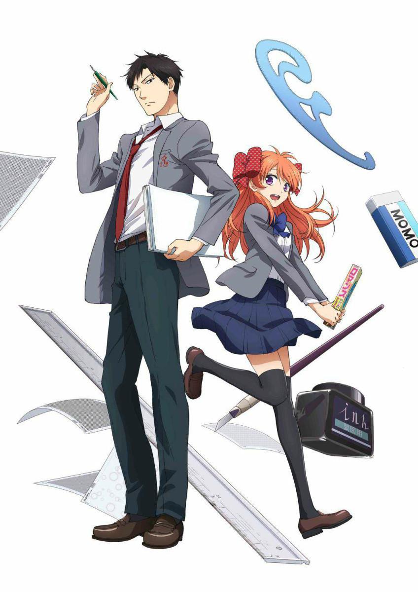 Ежемесячное сёдзё Нодзаки-куна, постер № 1