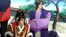 Канецугу и Кейдзи