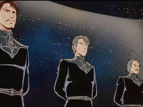 Легенда о героях Галактики