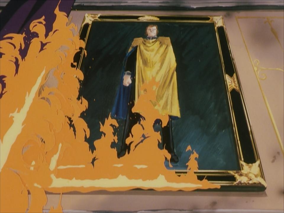Легенда о героях Галактики, кадр № 333