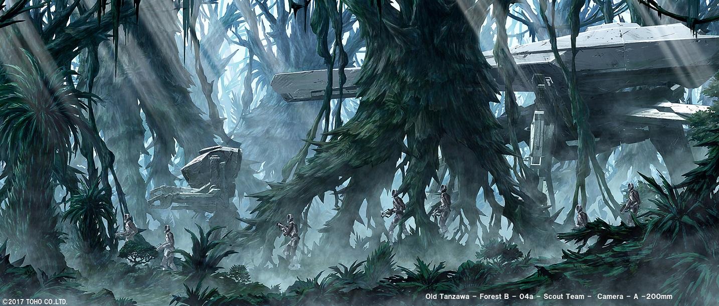 Годзилла: Планета монстров, кадр № 7