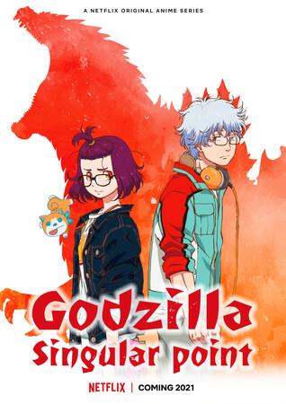 Постеры аниме «Годзилла: Сингулярность»