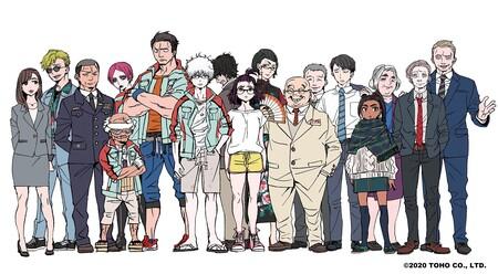 Промо-арт аниме «Годзилла: Точка сингулярности»