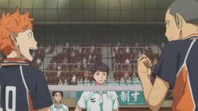 Волейбол