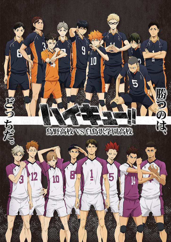 Волейбол 3, постер № 2