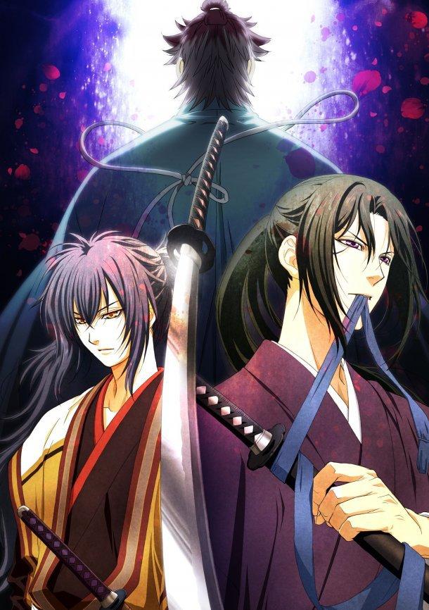 Демон сакуры: Хроники рассвета, постер № 1