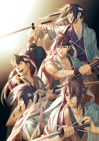 Демон сакуры: Глава 1 — Киотский танец