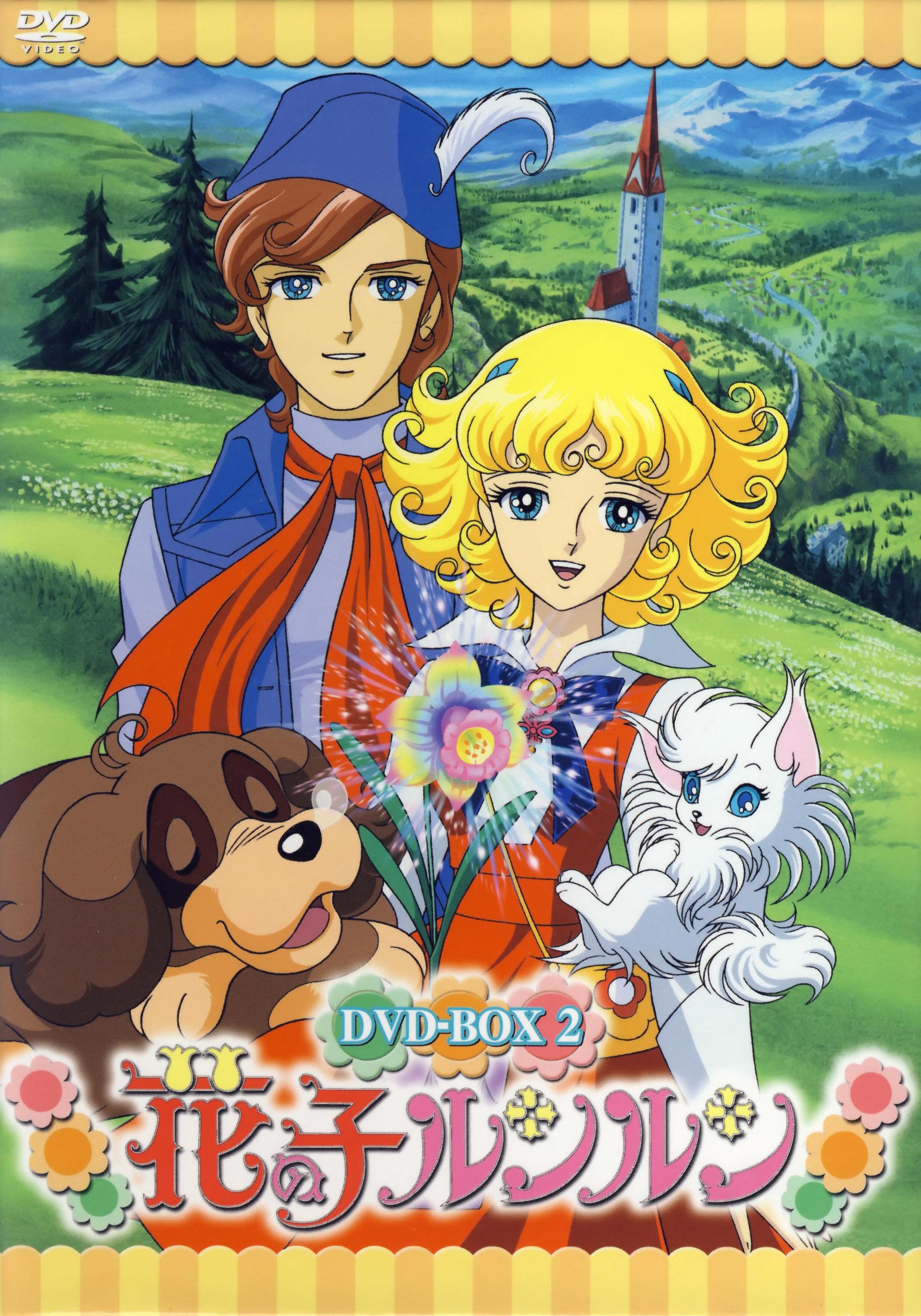 Лулу, ангел цветов, постер № 1