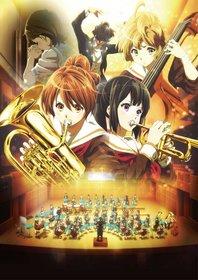 Звук! Эуфониум: Добро пожаловать в оркестр Академии Китаудзи