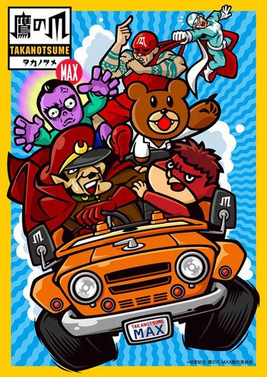 Секретное общество орлиного когтя 2, постер № 2