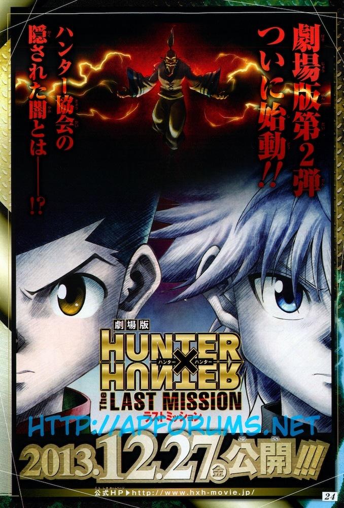 Охотник × Охотник: Последняя Миссия, постер № 1