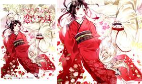 Инари, лисы и волшебная любовь
