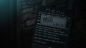 Ресторан из другого мира