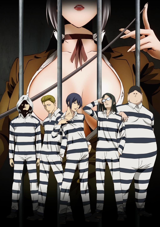 порно комикс про тюрьму № 126068 бесплатно