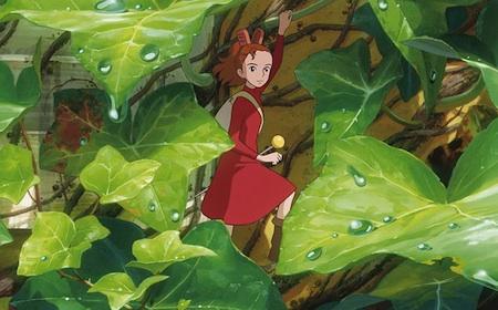 Добывайки Ghibli