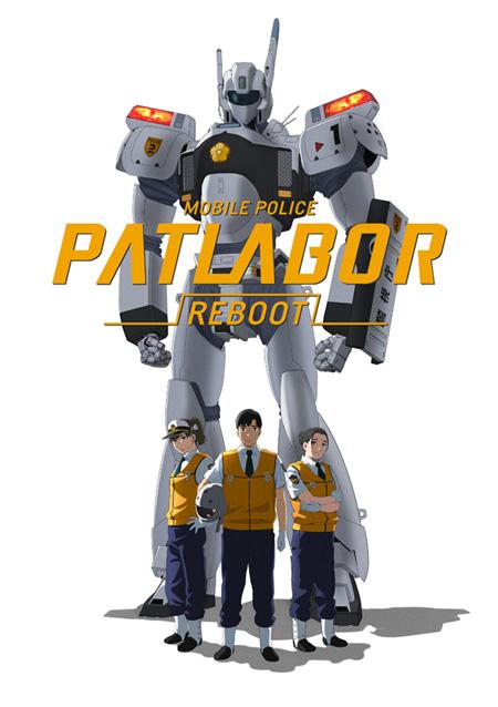 Полиция будущего: Перезагрузка, постер № 1
