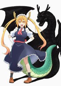 Дракониха-горничная госпожи Кобаяси