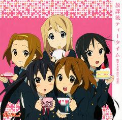 K-ON! = Suzumiya + Suzumiya + Suzumiya