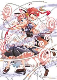 Пандора в багряной оболочке: Призрачная урна / Pandora in the Crimson Shell: Ghost Urn / Kоkaku no Pandora - Ghost Urn