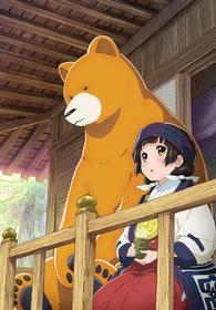 Мико и медведь