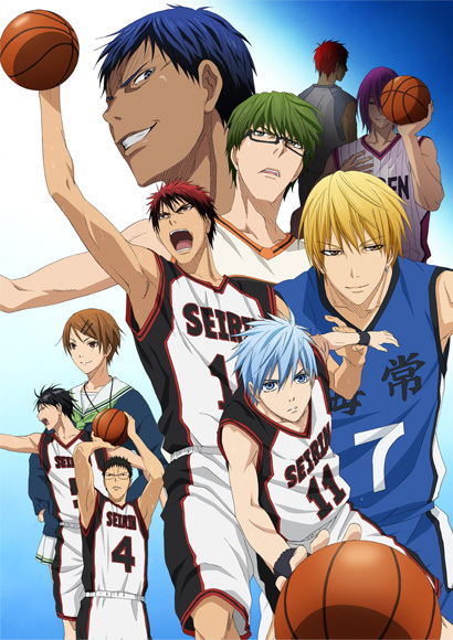 Баскетбол Куроко, кадр № 1